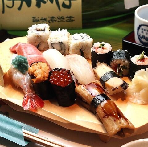 【豪華】日本酒全種類含む120分飲み放題付!海鮮料理・お寿司特上のプレミアムコース