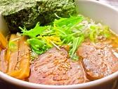 龍江 鎌ヶ谷のおすすめ料理3