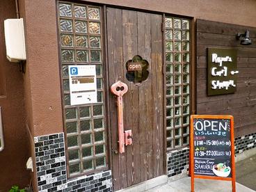 Rojiura Curry SAMURAI. 路地裏カリィ侍. 平岸店の雰囲気1
