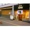 おたる大和家 寿司屋通り店の写真
