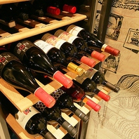 【ワイン全40種以上】好みが見つかる、豊富な品揃え