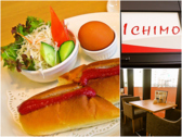 カフェレストラン ICHIMOの詳細