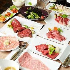 特選和牛焼肉と産直野菜 牛炙 名駅店のコース写真
