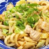 らんちゃんのおすすめ料理2
