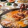 韓国家庭料理 韓の香のおすすめポイント2