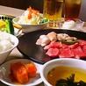 食道楽 駅南店のおすすめポイント2