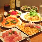 パスタモーレのおすすめ料理2