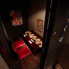 喰人 EAT-MAN 梅田茶屋町店の雰囲気1