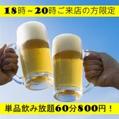 ソウルパンチ Soul Punch 錦のおすすめ料理2