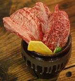 焼肉 極味や 藤崎店のおすすめ料理2