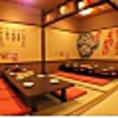 大座敷個室は大宴会にお勧め☆会社宴会やお子様連れの宴会に最適!!