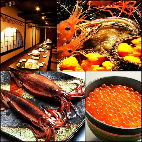名物活イカ、自家製ホッケ…食通をうならせる函館の食材にこだわる超人気海鮮居酒屋!