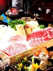 嵐山樓 クルーム博多店のおすすめ料理1