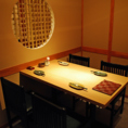 テーブル半個室(4~30名)