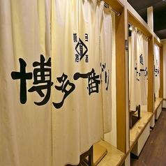 博多一番どり 居食家あらい 空港東店の写真