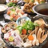 お味を選べる鍋コース