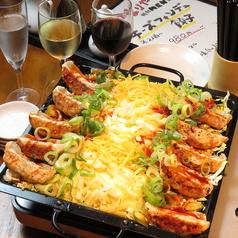 たまりや 国分寺北口店のおすすめ料理1