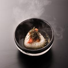 お茶漬け【明太子/梅】