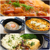 天神スカイホール レストラン ル・ブションのおすすめ料理2