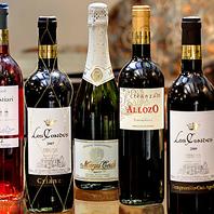 豊富なスペインワイン
