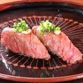 料理メニュー写真仙台牛あぶり寿司 6貫
