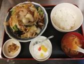 本格中華食堂 栄盛 おゆみ野店のおすすめ料理3