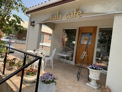 sola cafe ...のサムネイル画像