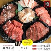 龍王館 合川店のおすすめ料理3