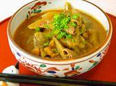 串笑いみっちゃんのおすすめ料理3