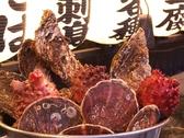 十和田 現代のおすすめ料理2