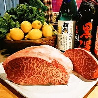 絶品!!!!『鳥取和牛&瀬戸内レモン♪』