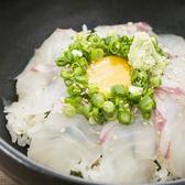 和菜灯庵 ゆらり 結楽里のおすすめ料理3