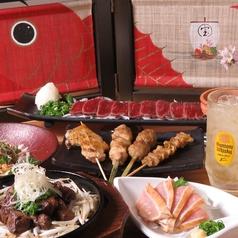 宴会と個室の店 鯛小判のおすすめ料理1