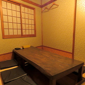 1階の掘り炬燵個室
