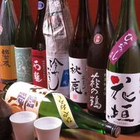 種類豊富な純米酒~九州を中心に集めました~