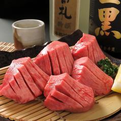 焼肉 ひふみのおすすめ料理1