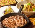 東北三昧 みちのく邸 仙台西口のおすすめ料理1