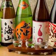 ワインや日本酒と合わせる楽しみも