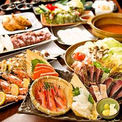 わたみん家 札幌駅西口 JR55ビル店のおすすめ料理1