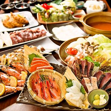 わたみん家 湘南台西口駅前店のおすすめ料理1