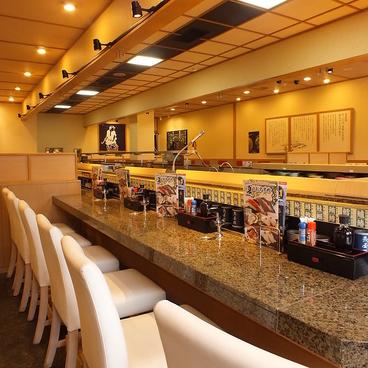魚屋路 立川富士見店の雰囲気1