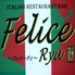 フェリーチェ リュウ Felice Ryuのロゴ