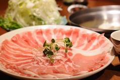 沖縄料理としゃぶしゃぶのお店 赤瓦のおすすめ料理1