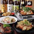 2時間飲み放題付コースを4000円(税込)~ご用意。つくばで大阪名物を堪能しながら、ご宴会をお楽しみください!