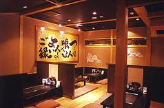 わいず 浦和店の雰囲気1