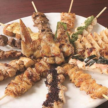 鶏のジョージ 船橋南口駅前店のおすすめ料理1
