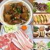 薩摩郷土料理 割烹 結のおすすめポイント1