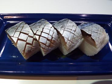 四季旬菜いおりのおすすめ料理1