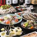 日本酒と魚串 松吉のおすすめ料理1