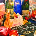 事前のご予約で、記念日には、メッセージ付きケーキのご用意を♪サプライズもお気軽にご相談くださいませ★